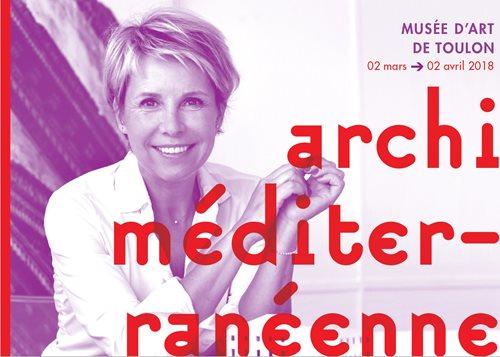 iGuzzini éclaire l'exposition Archiméditerranéenne de l'agence Vezzoni