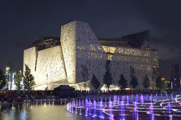 Palazzo Italia<br>Expo Milano 2015